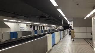 【東京モノレール1000形】天王洲アイル駅通過《3/14 ダイヤ改正当日》