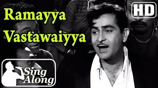 Ramayya Vastawaiyya (HD) - Mukesh Old Hindi Karaoke Song - Shree 420 - Raj Kapoor - Lata Mangeshkar