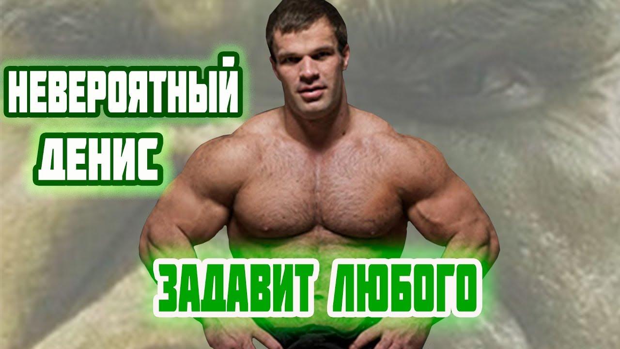 ДЕНИС ЦЫПЛЕНКОВ скоро на TOP8 !  DENIS CYPLENKOV soon on TOP8