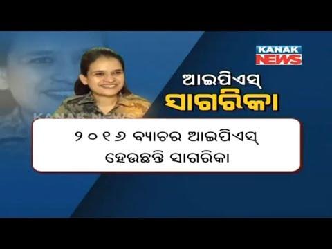 Damdar Khabar: Success Story of  IPS Sagarika Nath