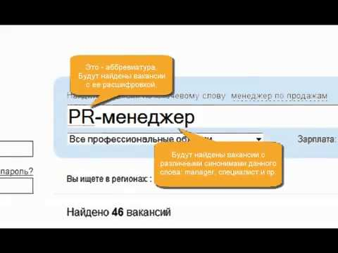 Няня Работа без посредников в Москве вакансии Няня