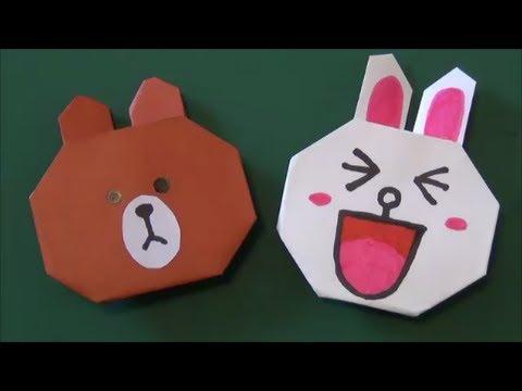 折り紙の キャラクターの折り紙の作り方 : youtube.com