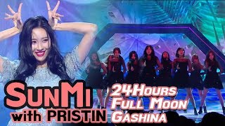 Sunmi -24hours+Full moon+Gashina, 선미 -24시간이 모자라+보름달+가시나 (w/PRISTIN) @2017 MBC Music Festival