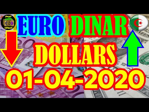 سعر اليورو الدولار 01-04-2020 change euro