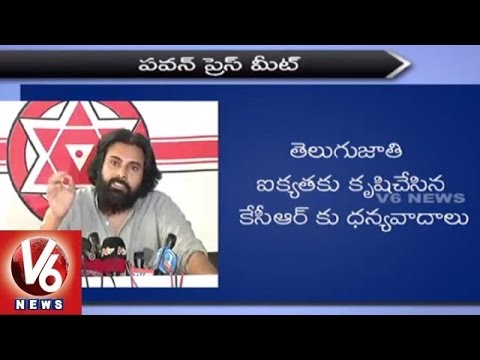 Pawan Kalyan Full Speech | Responds on Cash for Vote and Section 8 | Press Meet