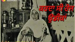 Ni Bebe teri Aate Di chiri ਬੇਬੇ ਤੇਰੀ ਆਟੇ ਦੀ ਚਿੜੀ By Sharry Mann