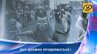 Контуры. Шоу должно продолжаться!(Знаменитый Cirque du Soleil в этом году отмечает 30-летие. Именно этот коллектив из 4 тысяч человек давно является..., 2014-10-27T06:21:10.000Z)