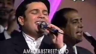 Amr Diab Tunis concert 1998 Habibi Ya Nour El Ain
