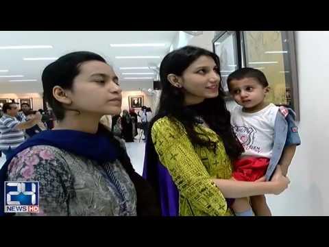 Power outage as Bilawal arrives at Karachi Arts Council