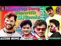 2020 Superhit Holi Dj Remix Song Khesari Lal Yadav Pawan mp3 song Thumb