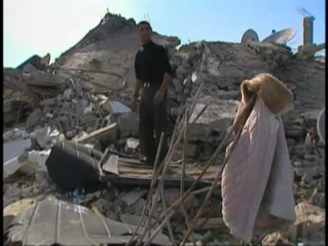 Video Tour Of Gaza City