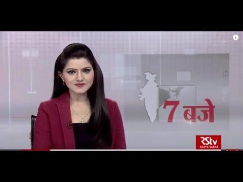 Hindi News Bulletin | हिंदी समाचार बुलेटिन – May 18, 2019 (7 pm)