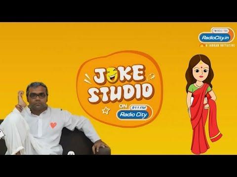 Patni Kevi Hovi Joiye - Kishore Kaka | Radio City Joke Studio