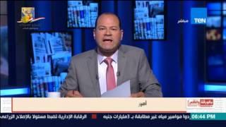 بالورقة والقلم - أمير قطر السابق يزور السودان