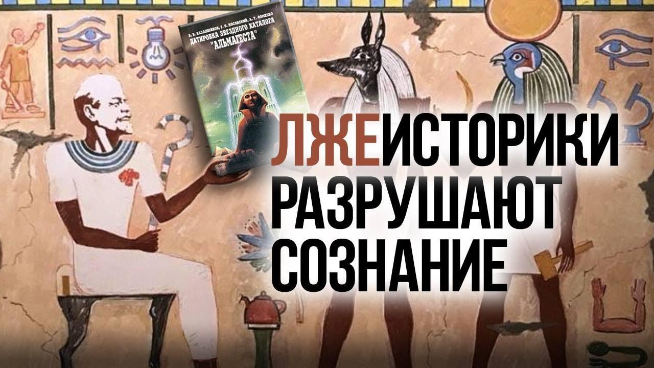 Евгений Спицын. Сталин - самый оклеветанный правитель в нашей истории