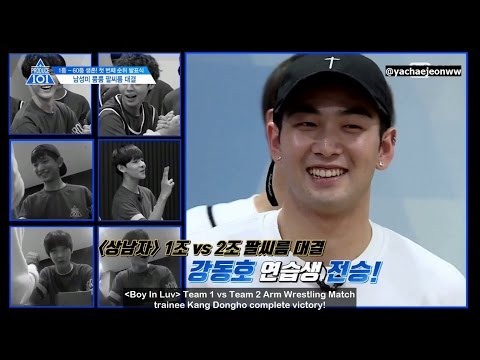 [ENG SUB] PRODUCE101 Season 2 EP.5 | Boy In Luv Team 1 vs Kang Dongho arm wrestling match cut