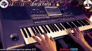 Darjja darjja - 2018 - درجة درجة موسيقى صامتة