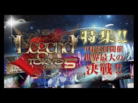 TOKYO MX2「特集!Legend Tokyo」
