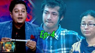Boogie Woogie Full Episode 04 Official Video AP1 HD Television