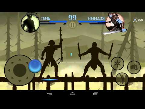 Игра мае видео