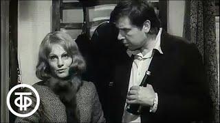 Таня (1974)