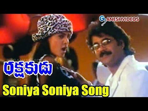 rakshakudu-video-songs---soniya-soniya---nagarjuna,-sushmita-sen---ganesh-videos