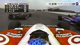 2004 IRL Indy Japan 300 Mile