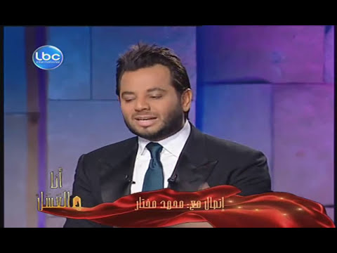 Ramadan 2013 - Ana wal Assal - Rania Youssef