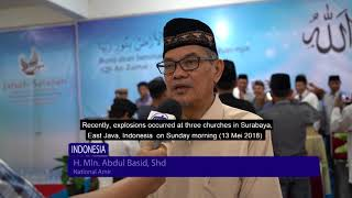 Ahmadiyya Muslim Community Indonesia condemn terror attacks