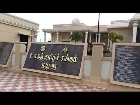 21.7.2017 Madurai World Tamil Sangam Karutharangam (Part.3).