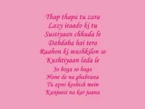 Jazba- Ladies Vs Ricky Bahl ( Lyrics )