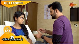 Thinkalkalaman - Ep 123 | 08 April 2021 | Surya TV Serial | Malayalam Serial