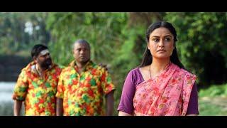 Theetta Rappai Malayalam Full Movie 2018 | R L V Ramakrishnan | Sonia Agarval | New Malayalam Movie