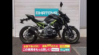 2018 KAWASAKI Z900 ワンオーナー車!純正スライダー付き!!