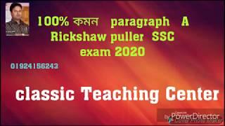 Download Video Paragraph: A Rickshaw puller. MP3 3GP MP4