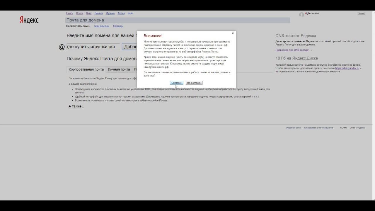 Можно ли использовать яндекс диск для хостинга бесплатный файлообменник хостинг файлов