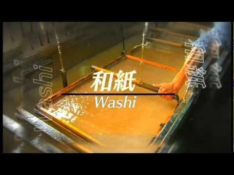 Washi -Japanese paper-