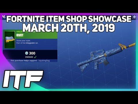 Fortnite Item Shop *NEW* DRUM MAJOR EMOTE + RIVET WRAP! [March 20th, 2019] (Fortnite Battle Royale) thumbnail