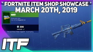 Fortnite Item Shop *NEW* DRUM MAJOR EMOTE + RIVET WRAP! [March 20th, 2019] (Fortnite Battle Royale)