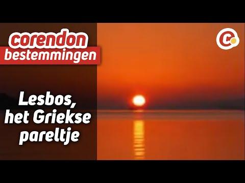 Lesbos | Corendon