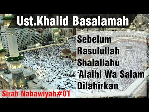 sejarah-nabi-ke-1-sebelum-muhammad-shalallahu-'alaihi-wa-salam-dilahirkan