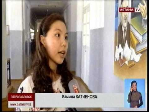 Видео Подарок школьнице от президента