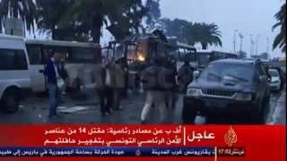 احداث انفجار الحافلة في تونس مع اكثر تفاصيل  24/11/2015