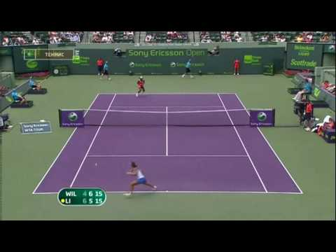 Serena Williams vs Na Li 2009 Highlights