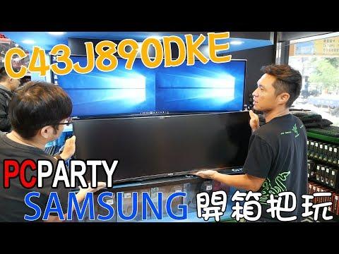 三星 SAMSUNG 新變體 32:10 43吋 C43J890DKE C43J890 VA曲面電腦螢幕 PC PARTY 電競543