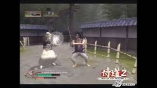 Way of the Samurai 2 PlayStation 2 Trailer - Way of the
