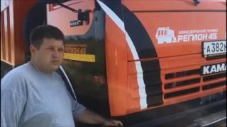 видео Эксплуатация КДМ. Часть 2. Коробка отбора мощности (КОМ)