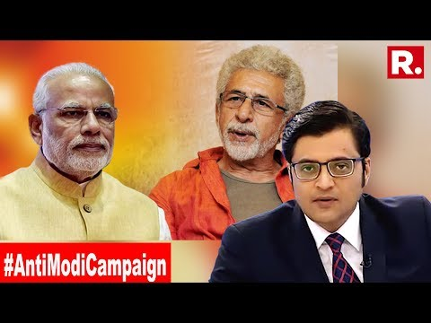 600+ Artists Join Naseeruddin Shah For Anti Modi Campaign | The Debate With Arnab Goswami