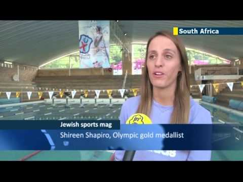 First South African Jewish sport magazine launched: SA home to Africa