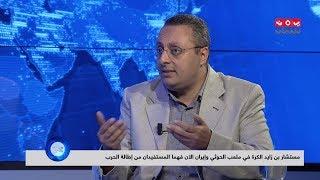 مستشار بن زايد يكتب للسي ان ان عن اسباب الانسحاب الاماراتي من اليمن   اليمن والعالم
